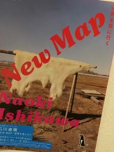 石川直樹 New Map