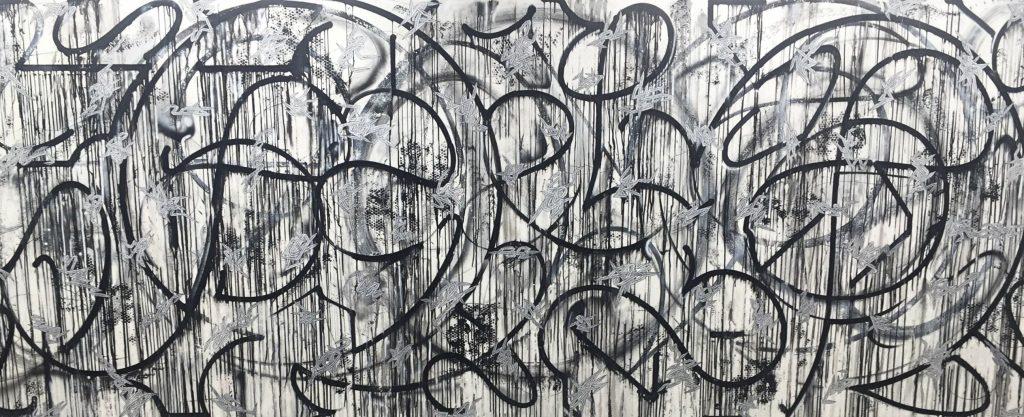描線の強さ - 大山エンリコイサム『Present Tense』