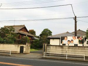 田村友一郎