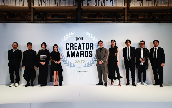 Creator Awards