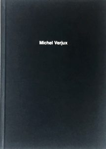 Michel Verjux
