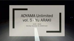 AOYAMA Unlimited vol.5