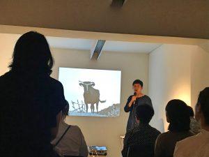 家畜にみる消えゆく産業の姿 - AOYAMA Unlimited vol.6 志村信裕